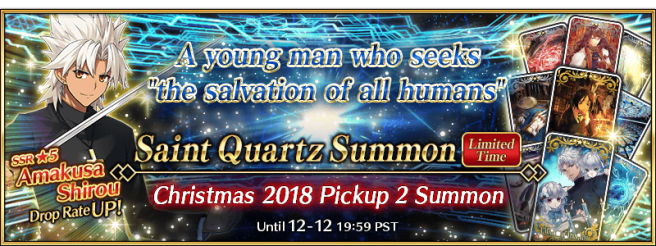 banner_20181212_q0ff6