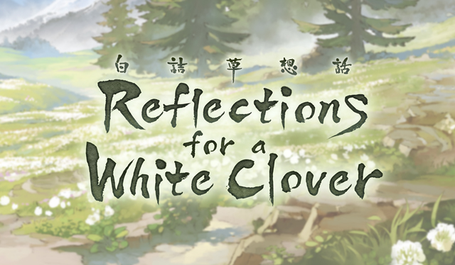 Reflections_for_a_White_Clover_top
