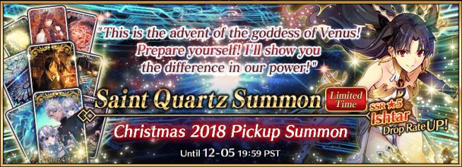summon_20181205_v6wd6