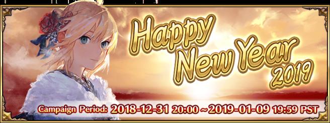 banner_20190109_b8iv5