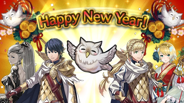 new year feh