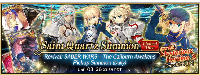 summon_20200326_ah4j4