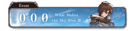 450px-Banner_What_Makes_the_Sky_Blue_III_1