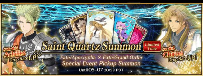 summon_20200507_a5tn7