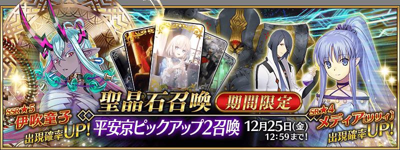top_banner (10)