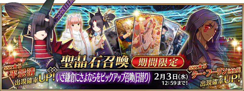 top_banner (18)