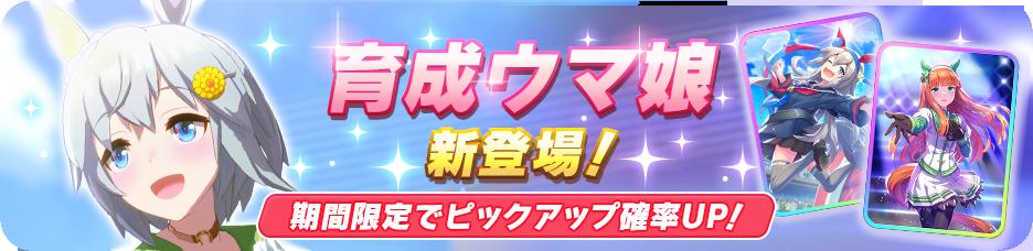 announce_banner_3022