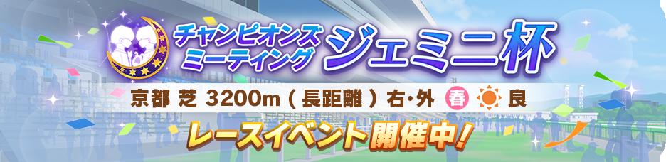 banner_30310601