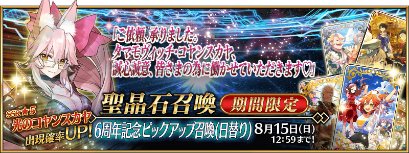 top_banner (19)