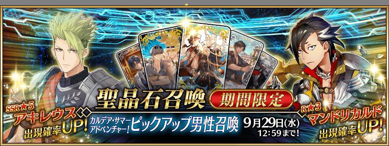 top_banner (24)
